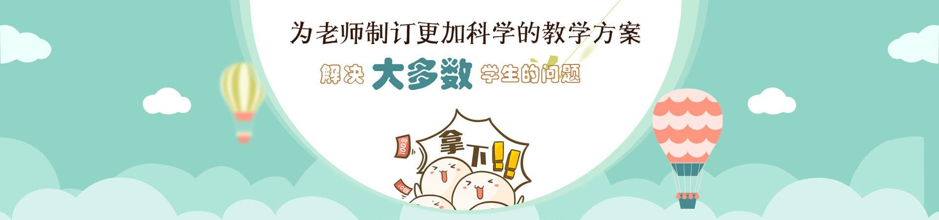 重庆教育培训网,重庆教育培训企业,重庆教育培训班,重庆教育培训哪家更好